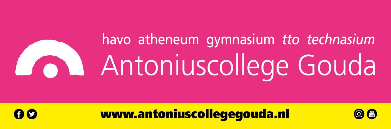 ccg-antoniuscollege-banner